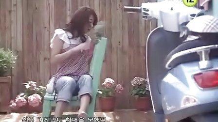 金钟国-说我爱你 MV 韩语中字 主演 尹恩惠