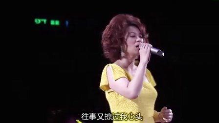 蔡琴香港《不了情2007经典歌曲》演唱会