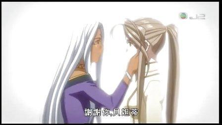 J2 幸运女神 第2季16 (粤语) ★女人汤圆★