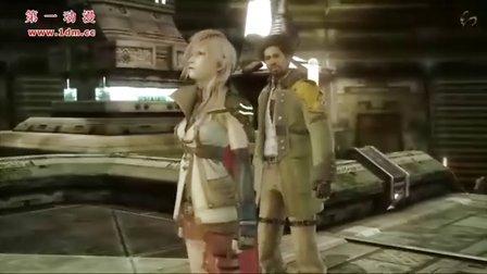 最终幻想13_02