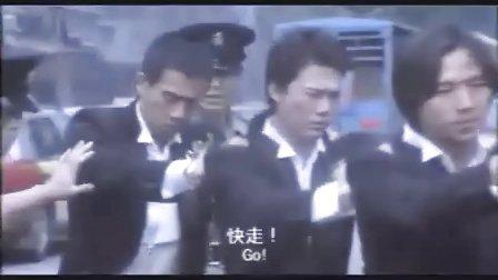 古惑仔7山鷄故事B
