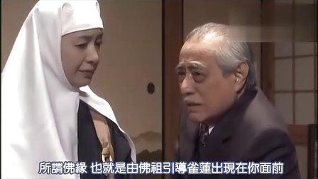 相棒第三季19 繁体中文字幕