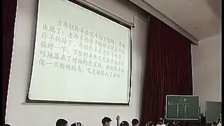 小学四年级语文优质课《生命桥》苏教版胡冬梅