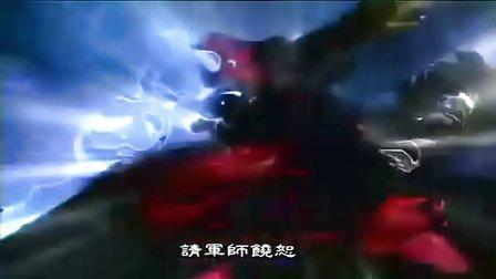 黑白龙狼传02