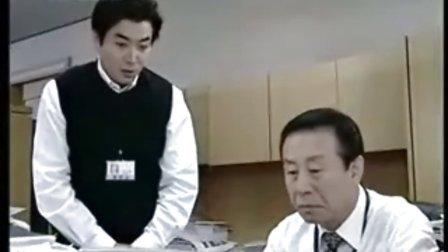 [小妇人](大小姐们) 53[国语韩剧]