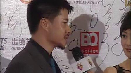 BQ红人榜联手优酷颁奖盛典 红毯部分 段奕宏 10