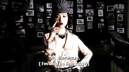 Dsquared2 Main Collection FW 2013 Film