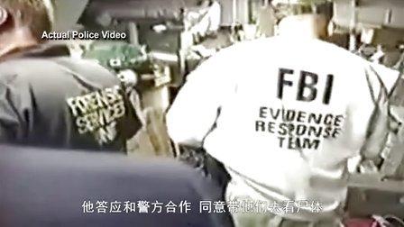 FBI罪案第一季:银行劫案