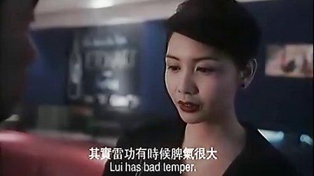 [CK电影网]古惑仔2之猛龙过江 Young.Dangerous2.1996CD2