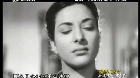 老梁故事汇 2010 经典印度歌舞电影《大篷车》