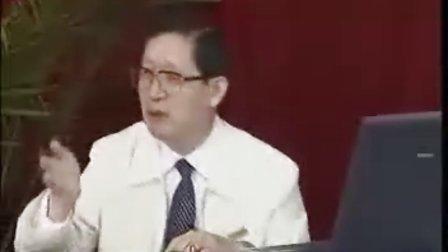 46《中医诊断学》滑脉(动脉)、涩脉、弦脉、紧脉