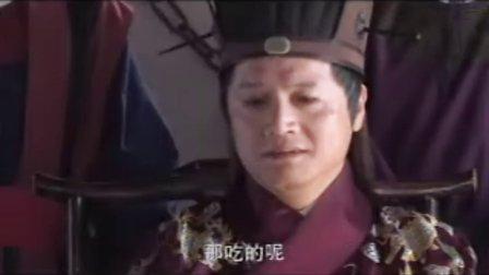 了凡四训电视剧版了凡的故事19