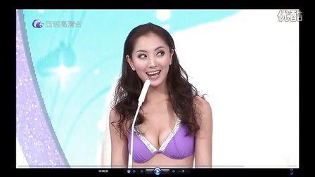 许莹 香港亞洲小姐