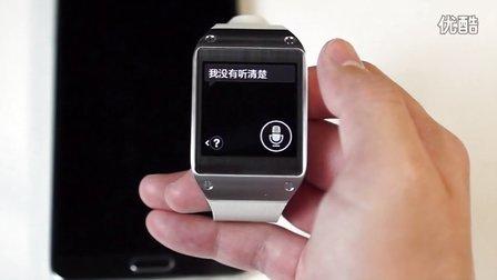 【科技美学】三问GalaxyGear—国行版GalaxyGear智能手表测评