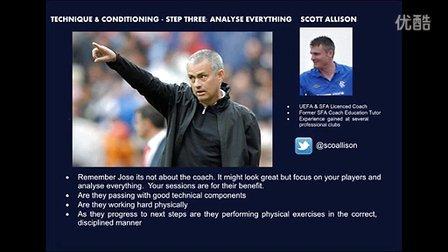 足球教练经验分享