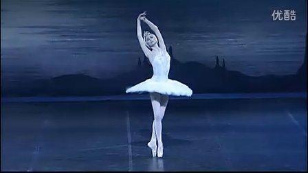 【唐吉尔看芭蕾】天鹅湖Swan Lake 奥杰塔独舞(Zakharova版)