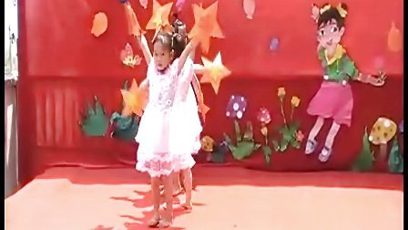 小星星舞蹈