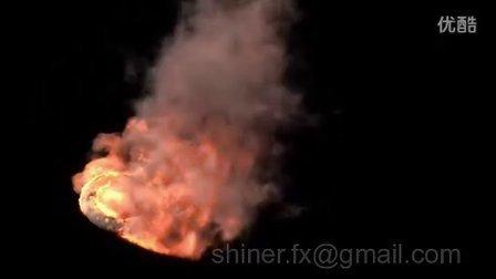 maya fluid smoke and fire 流体烟火