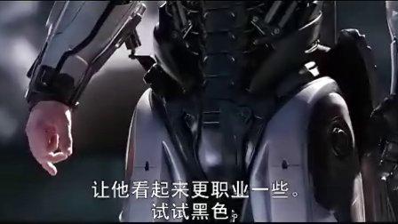 机器战警 预告片2