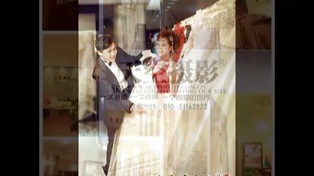 北京婚纱照排行榜【天空摄影】北京崇文门附近最好的婚纱摄影工作室www.skyphoto.com.cn