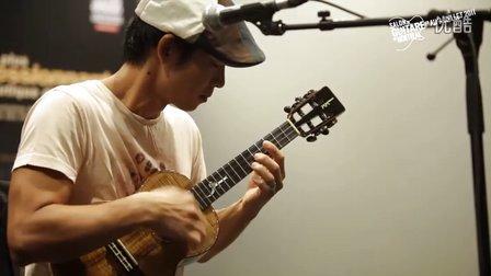 Jake shimabukuro part 2 SGM - MGS 2011