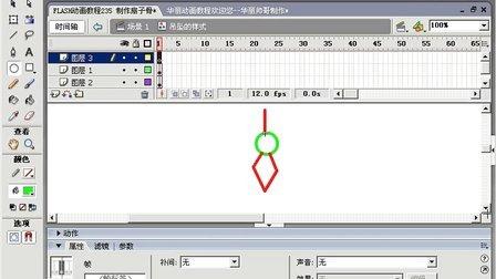 FLASH动画教程240 旋转的吊坠