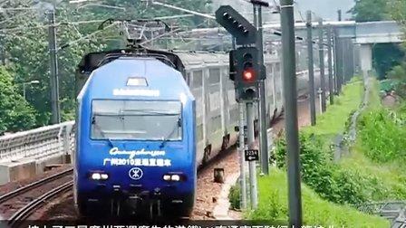 [100606] 披上了三星广州亚运广告的港铁ktt直通车正驶经九龙坑北上