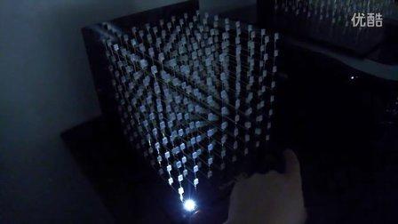 CUBE8光立方LED坏点测试功能介绍