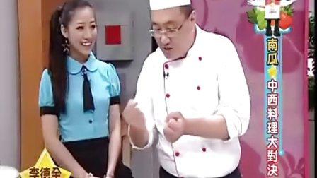 BingBing Cooking—南瓜红枣排骨汤 香菇南瓜包 南瓜鸡丁浓汤 葡萄干南瓜酥皮塔