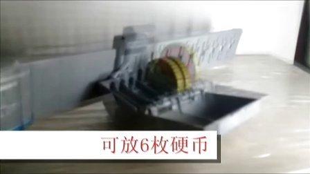 【小需制作】000腰带    OOOベルト