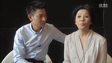 法国电视台威尼斯专访《桃姐》