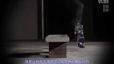 [TSS]P-Rod滑板动作教学之Crooked Grinds
