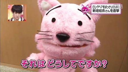 ヒルナンデス! 新垣結衣 を直撃 2011.12.08