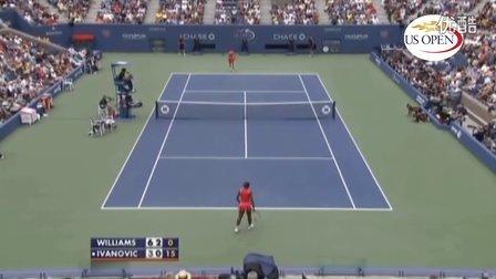 2011美国网球公开赛女单R4 小威廉姆斯VS伊万诺维奇 HL