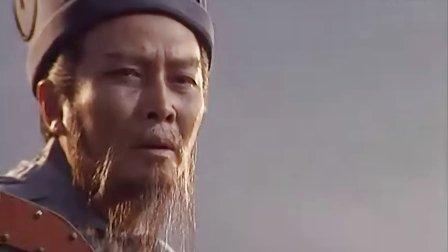 三国演义精彩片段【诸葛亮之死】