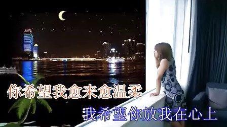最浪漫的事(MTV)