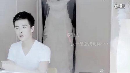 【李MG】马天宇新歌MV微电影官方完整版  男扮女装震撼上演