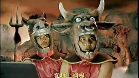 香港搞笑ADSL广告创意奖-广东卫视广告价格