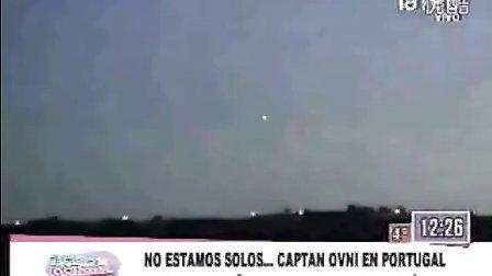 UFO 出现在SALFATE市上空!