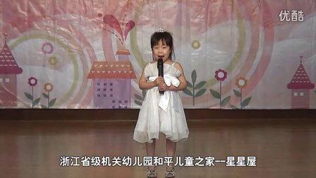 4岁王霈云的独唱《小鸭嘎嘎》