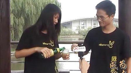 广州大学2011新闻与传播学院人文学院导生视频