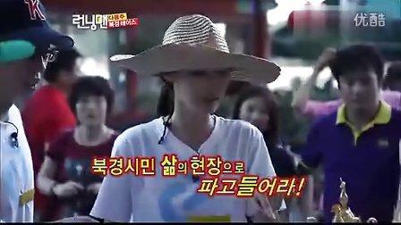 【Kiki】110911 SBS Running Man 北京Race 预告2