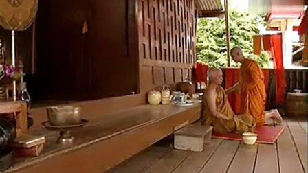 14 Thong neaukao(ทองเนื้อเก้า)