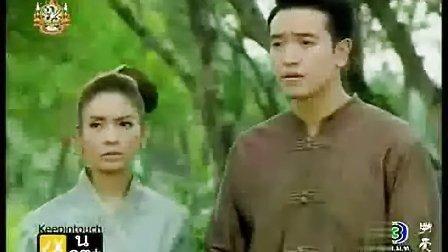 泰剧:情丝万缕 09清晰版泰语中字(aum aff)