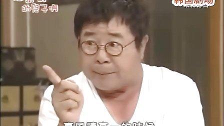 松药店的儿子们(国语收藏版)-第21集