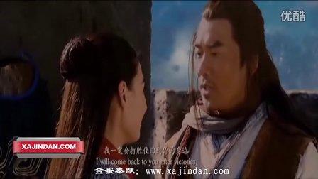 杨门女将之军令如山插曲——飞扬【完美高清MV歌词】气势磅礴