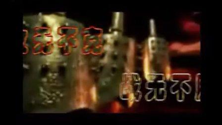 贵州联将酒业 联将酒 中将 少将 茅台镇茅酱香型茅台酒 四川浓香型五粮液酒 及名酒 酒文化宣传3