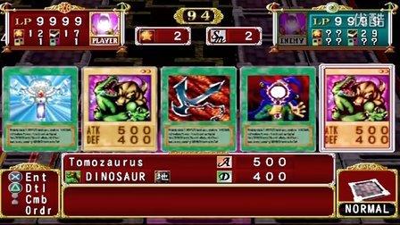 PS2-游戏王!真怪兽对决2被继承的记忆-卡牌速组!