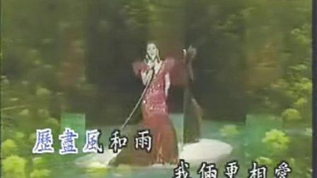 邓丽君演唱《无情荒地有情天》