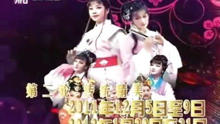 【越剧】新闻:杭州越剧院 13台大戏上海演出宣传片
